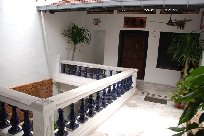 Upstairs Courtyard