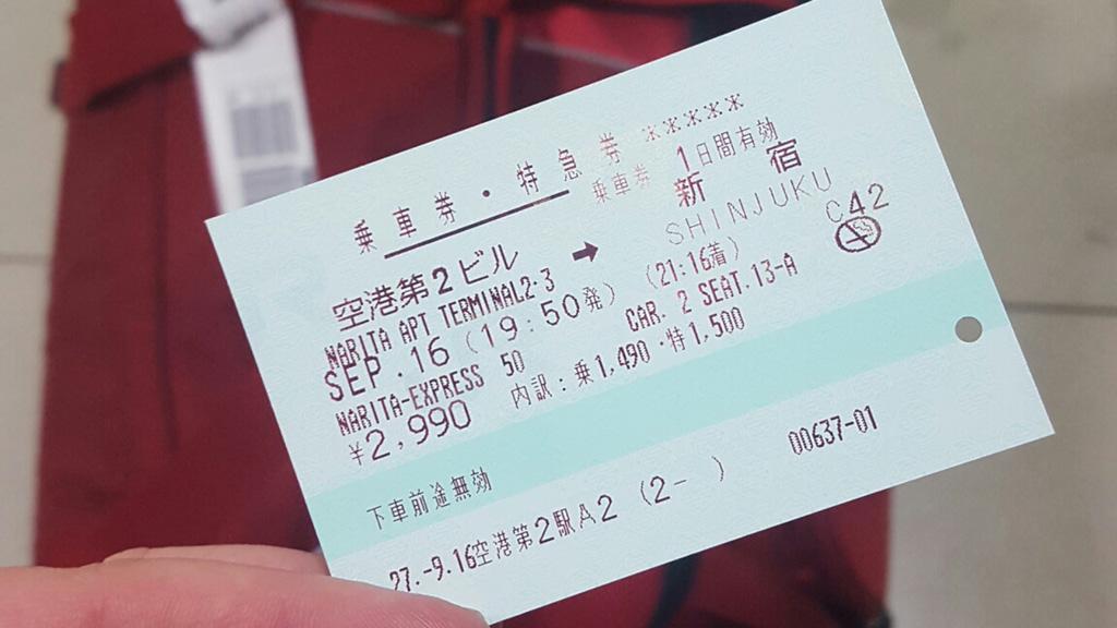 NEX-Ticket