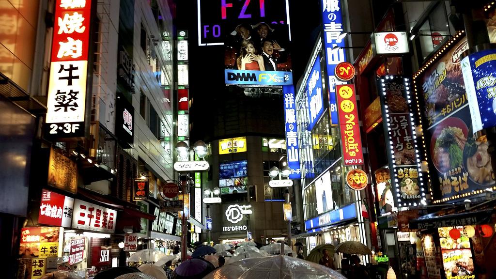 Tokyo - Shibuya on a rainy night